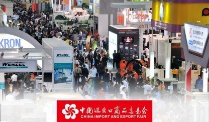 Fanset exhibited at International 116th Canton Fair (China Import and Export Fair)  with Fantom and Fantom Professional Brand!