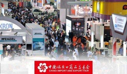 Fanset, Uluslararası 116. CANTON (China Import and Export Fair) fuarına Fantom ve Fantom Professional Markalarıyla katıldı!